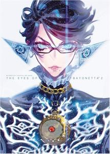 The Eyes of Bayonetta 2 Art Book (Hardcover)