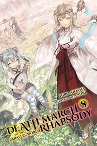 Death March to the Parallel World Rhapsody Novel 08