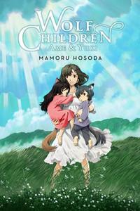 Wolf Children: Ame & Yuki Novel (HC)