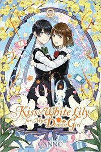 Kiss and White Lily for My Dearest Girl Graphic Novel 09