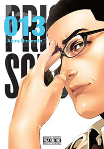 Prison School Graphic Novel 13