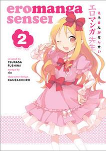 Eromanga Sensei Graphic Novel Vol. 02