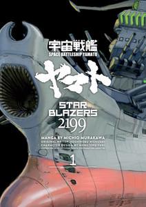 Star Blazers 2199 Omnibus Vol. 1
