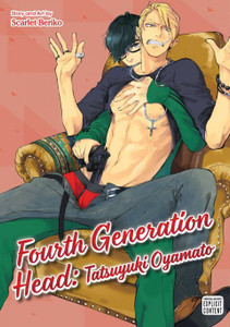 Fourth Generation Head: Tatsuyuki Oyamato Graphic Novel