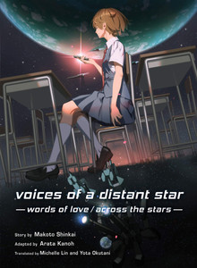 Voices of a Distant Star Light Novel