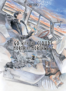 Go with the clouds, North-by-Northwest Graphic Novel 02