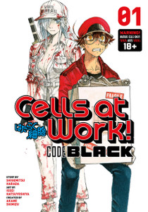 Cells at Work! CODE BLACK Graphic Novel 01