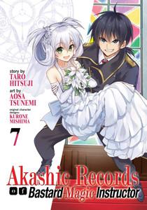 Akashic Records of Bastard Magic Instructor Manga 07