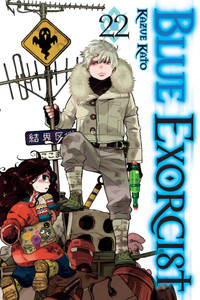 Blue Exorcist Graphic Novel Vol. 22