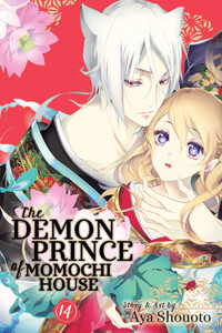 Demon Prince of Momochi House Graphic Novel Vol. 14