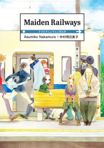 Maiden Railways Graphic Novel