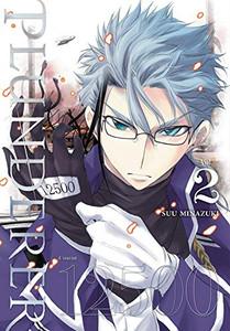 Plunderer Graphic Novel 02