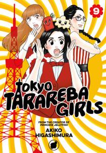 Tokyo Tarareba Girls Graphic Novel 09