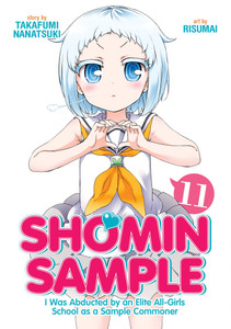 Shomin Sample Graphic Novel 11