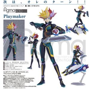 Yu-Gi-Oh! Figma - VRAINS Playmaker