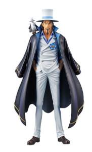 One Piece Stampede! Movie DXF The Grandlinemen - Rob Rucchi