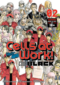 Cells at Work! CODE BLACK Graphic Novel 02