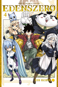 Edens Zero Graphic Novel 04
