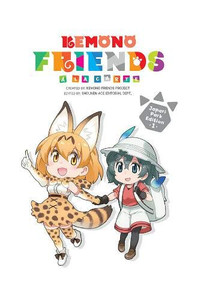 Kemono Friends a la Carte Graphic Novel 01