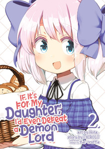 If It's For My Daughter I'd Even Defeat A Demon Lord 02
