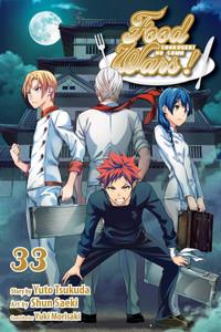 Food Wars! Shokugeki no Soma Graphic Novel 33