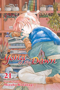 Yona of the Dawn Graphic Novel 21