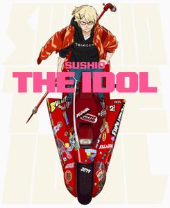 Sushio The Idol Art Book