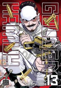 Golden Kamuy Graphic Novel Vol.13