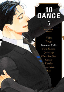 10 Dance Graphic Novel 05