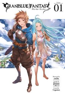 Granblue Fantasy Graphic Novel 01