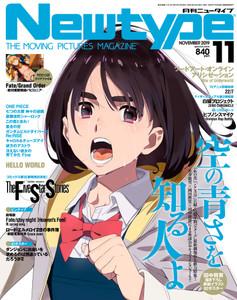 Newtype Magazine November 2019 (Import)