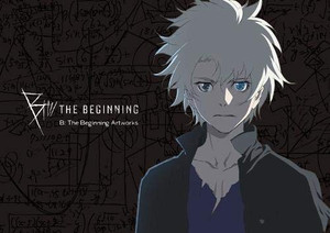 B: The Beginning Artworks