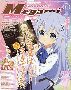 Megami Magazine November 2019