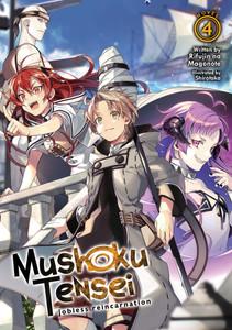 Mushoku Tensei: Jobless Reincarnation Light Novel Vol. 04