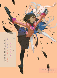OWARIMONOGATARI Part 1: End Tale Light Novel