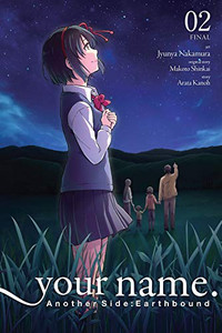 your name. Another Side:Earthbound Manga 02