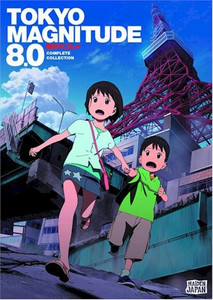 Tokyo Magnitude 8.0 DVD Complete Collection