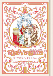 The Rose Of Versailles Graphic Novel 01 (Hardcover)