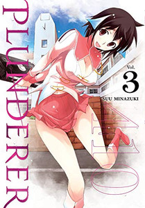 Plunderer Graphic Novel 03