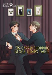 The Carp on the Chopping Block Jumps Twice Manga