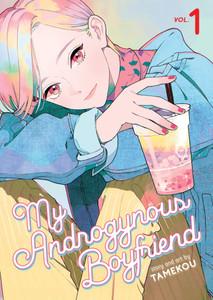 My Androgynous Boyfriend Graphic Novel 01