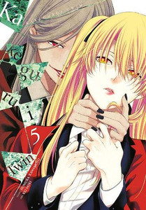 Kakegurui Twin Graphic Novel Vol. 05