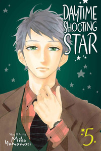 Daytime Shooting Star Graphic Novel Vol. 05