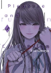 Pleasure And Corruption Graphic Novel 01