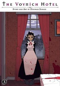 The Voynich Hotel  Graphic Novel 03