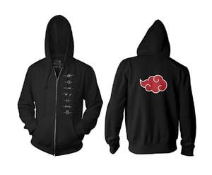 Naruto Shippuden Zip Hoodie - Ant-leaf Symbols (Black)