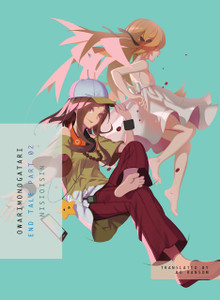 OWARIMONOGATARI Part 2 Light Novel