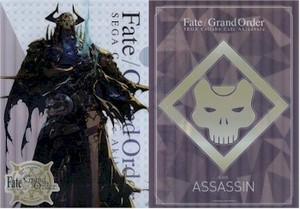 Fate/Grand Order File Folder 10 Assassin