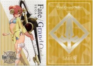 Fate/Grand Order File Folder 03 Saber