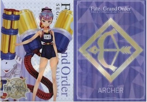 Fate/Grand Order File Folder 07 Archer
